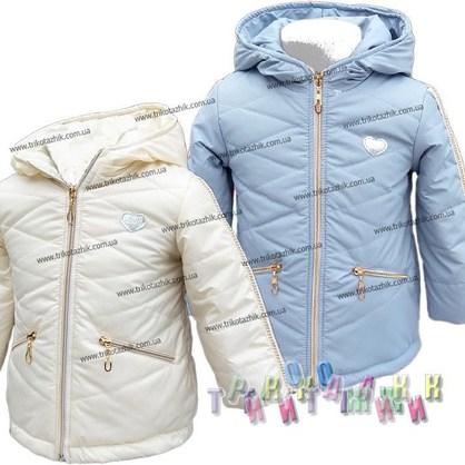 Куртка для девочки Тамара. Сезон весна-осень (Украина)