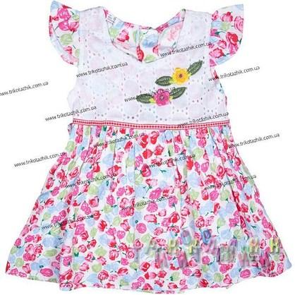 Платье трикотажное, м.5509