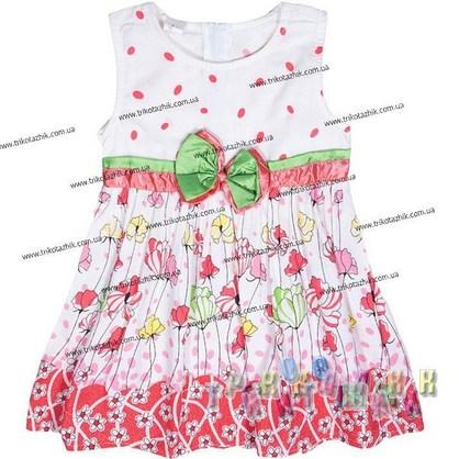 Платье трикотажное, м.8813