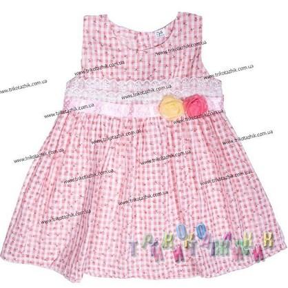 Платье трикотажное, м.030
