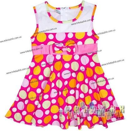 Платье трикотажное, м.227