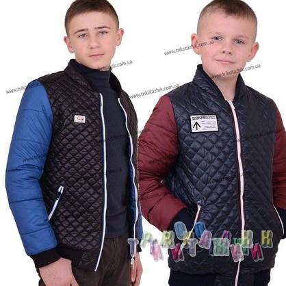 Куртка для мальчика Дарий (Украина)