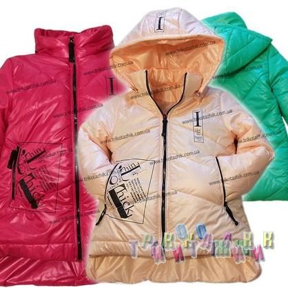Куртка для девочки Диана (Украина)