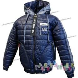 Куртка 1980 для мальчика. Сезон весна-осень