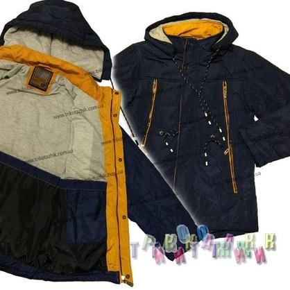 Куртка для мальчика Zip. Сезон Весна-Осень