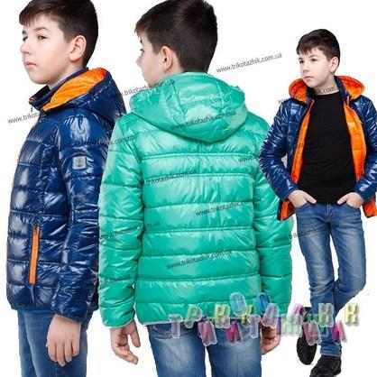 Куртка для мальчика Дени. Сезон весна-осень