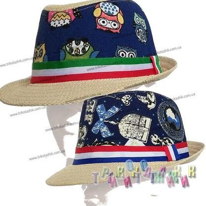Шляпа, модель 276