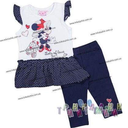 Комплект летний для девочки, м.809400