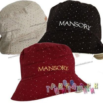 Панама MANSORY