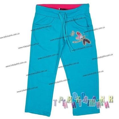 Штаны спортивные для девочки, м. Wanex 4251