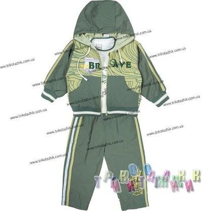 Спортивный костюм для мальчика м. 2250