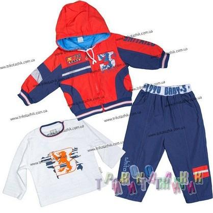 Спортивный костюм для мальчика м. 2260