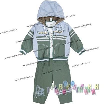 Спортивный костюм для мальчика м. 2262