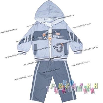 Спортивный костюм для мальчика м. 1145