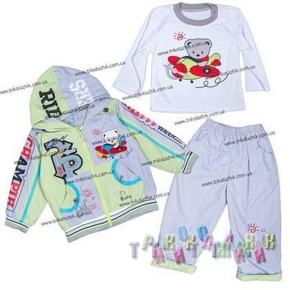 Спортивный костюм для мальчика м. 969