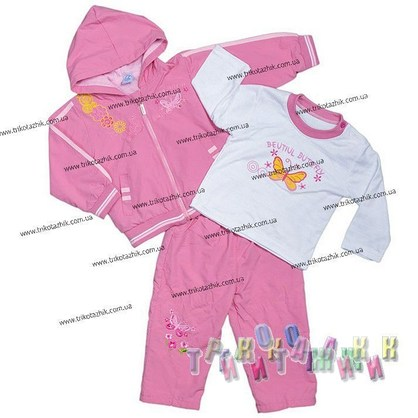 Спортивный костюм для девочки м. 1085
