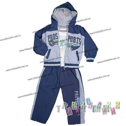Спортивный костюм для мальчика м. 1268