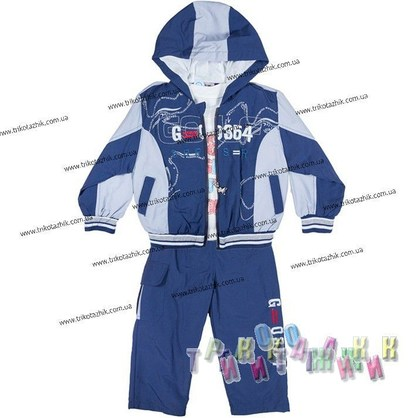 Спортивный костюм для мальчика м. 051