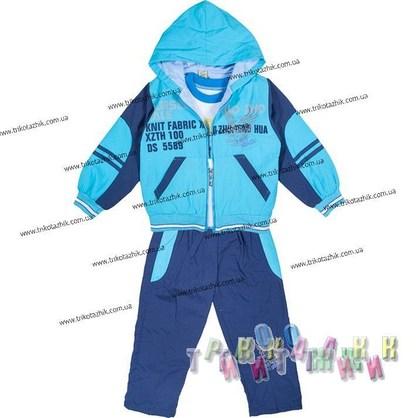 Спортивный костюм для мальчика м. 2572