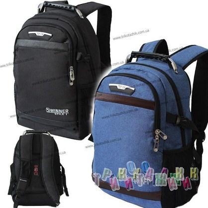 Рюкзак для мальчика м 236
