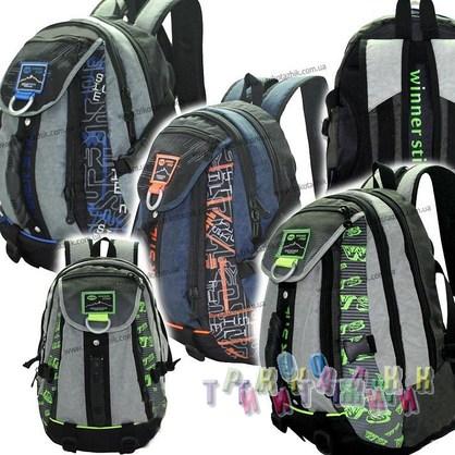 Рюкзак для мальчика м 217