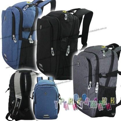 Рюкзак для мальчика м 233