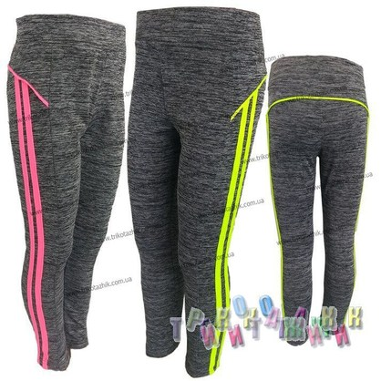 Штаны спортивные для девочки с лампасами