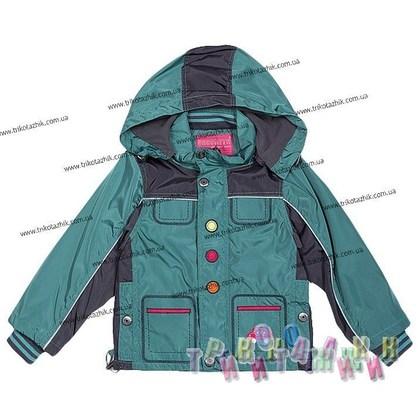 Куртка демисезонная для мальчика м. 9002. Сезон Весна-Осень.