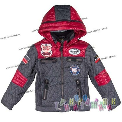 Куртка для мальчика м. 671. Сезон весна-осень
