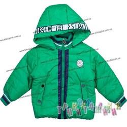 Куртка демисезонная для мальчика м. 306-568. Сезон Весна-Осень.