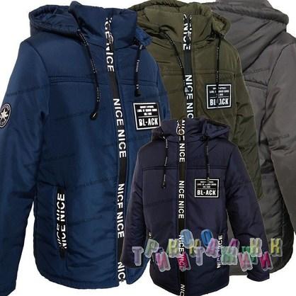 Куртка для мальчика BL-ACK. Сезон весна-осень