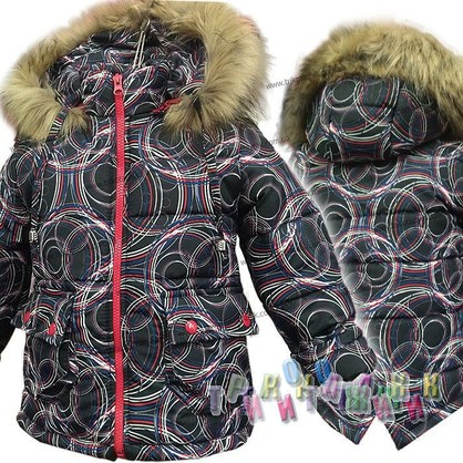 Куртка зимняя Кристиан