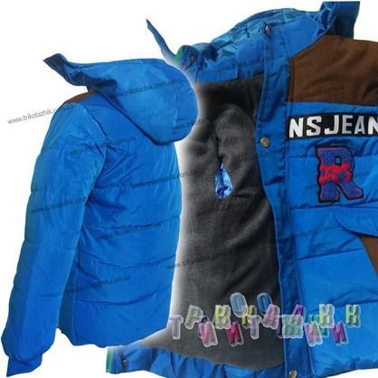 Куртка для мальчика Jeans R