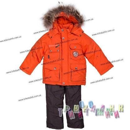 Комбинезон зимний для мальчика м. 306-36