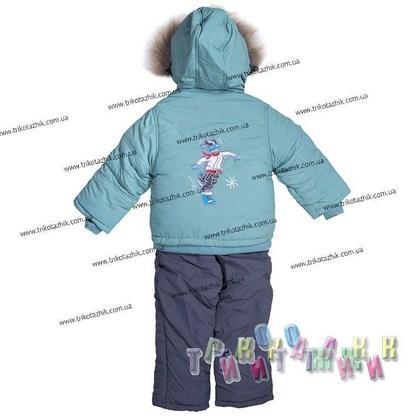 Комбинезон зимний для мальчика м. 0081