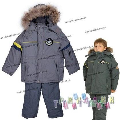 Комбинезон зимний для мальчика м. 306-50
