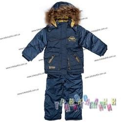Комбинезон зимний для мальчика м. 9125