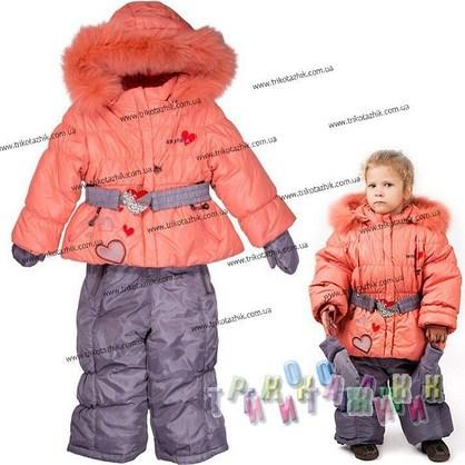 Комбинезон зимний для девочки м. Е-233