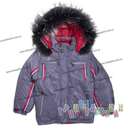 Куртка для мальчика м. Е-150. Сезон Зима