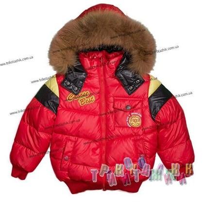 Куртка для мальчика м. 9161. Сезон Зима