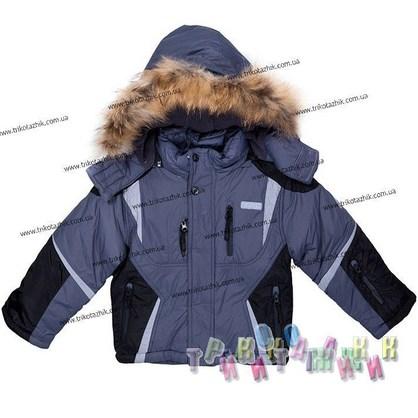 Куртка для мальчика м. 1296. Сезон Зима
