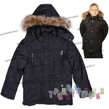 Куртка для мальчика м. 306-63. Сезон Зима