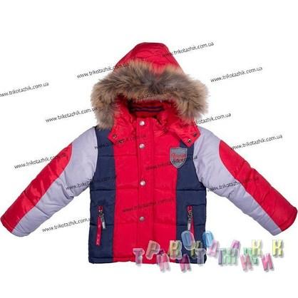 Куртка для мальчика м. 5015. Сезон Зима