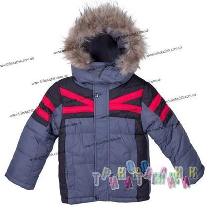 Куртка для мальчика м. 611. Сезон Зима