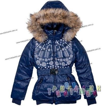 Пальто для девочки м. 306-523. Сезон Зима.