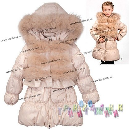 Пальто для девочки м. Е-238. Сезон Зима.