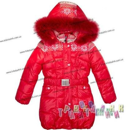 Пальто для девочки м. 306-528. Сезон Зима.