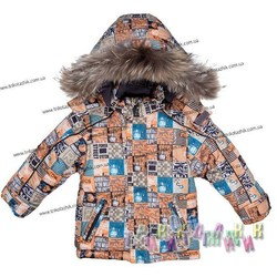 Куртка для мальчика м. 1610. Сезон Зима