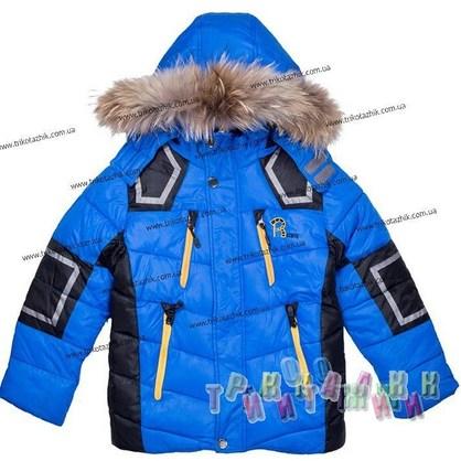 Куртка для мальчика м. 1308. Сезон Зима