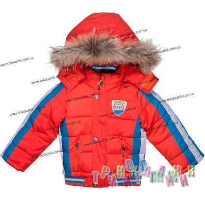 Куртка для мальчика м. 1808. Сезон Зима